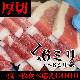 雪ノ家の漬け旨厚切り牛カルビ大盛2.4kg(タレ込み)[焼肉/BBQ/バーベキュー]