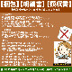 ジンギスカン 業務用 700g×10個(700gあたり1380円) ラム肉 厚切り 味付け 焼肉 北海道仕込み BBQ バーベキュー 【大人買い】【卸 仕入れ OK】(個別梱包不可)