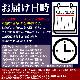 あわび入り海鮮松前漬400g(木樽入)[アワビ/鮑]【特需】