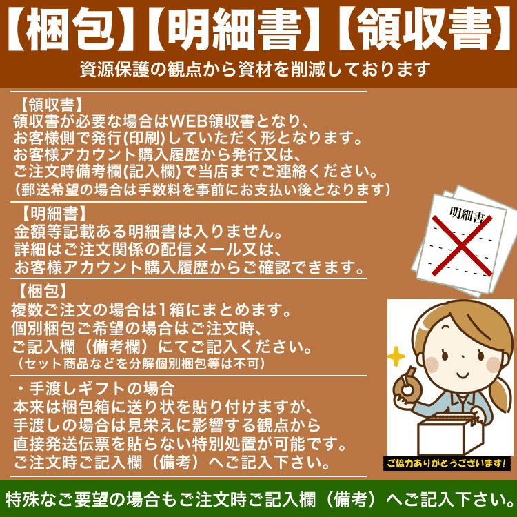 生タラバガニ ポーション 1kg前後(4〜9本前後) 超特大 剥き身 かに鍋 カニステーキ 蟹パーティ