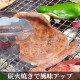牛タン 味付無し スライス 薄切り 焼肉 500g×10個(100gあたり456円) BBQ バーベキュー 【大人買い】【卸 仕入れ OK】(個別梱包不可)