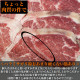 ハラミ(サガリ)牛 業務用 600g×10個(600gあたり1380円) 厚切り 味付け 焼肉 BBQ バーベキュー 【大人買い】【卸 仕入れ OK】(個別梱包不可)