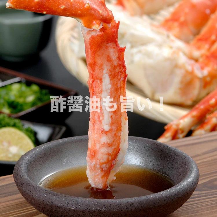 タラバガニ カット済み 1.6kg 前後(たらばがに タラバ蟹 たらば蟹 tarabagani かに カニ)(ボイル加熱済み)