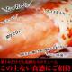 タラバガニ 超特大7L 脚 1.1kg1肩 かに 足 カニ蟹パーティ ボイル (多少たし折れ込みの場合あり)