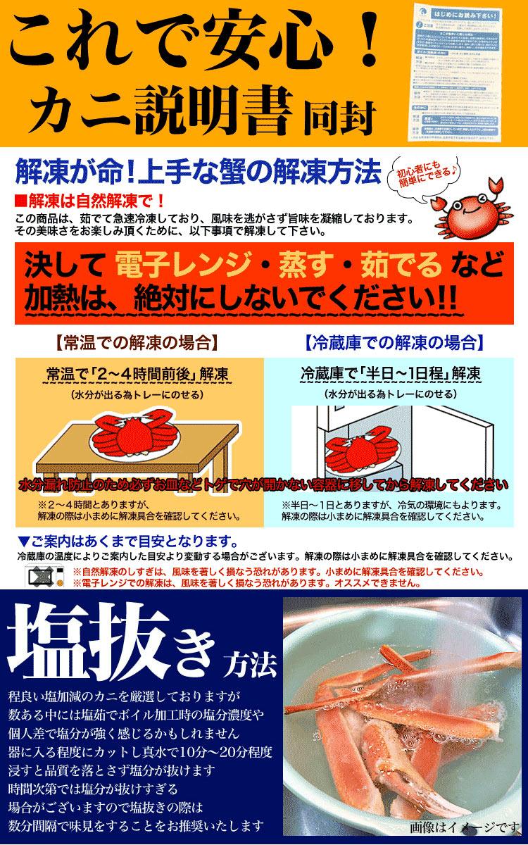 タラバガニ ズワイガニ 脚 食べ比べ 1.1kg前後 かに 足 たっぷり カニ蟹パーティ セット