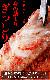 毛ガニ 毛蟹 800g前後×2尾 超特大(北海道産 けがに kegani カニ味噌 かにカニ 蟹 かに カニ)(ボイル加熱済み)