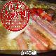紅ズワイガニ ポーション 20本 2L 特典2個注文で+1個オマケ付(剥き身 剥身 むきみ かにしゃぶ 棒肉 足 脚)(かに 蟹 紅ずわい蟹 紅ズワイ蟹)