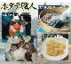 【正規品・訳なし】生ホタテ貝柱玉冷1kg約41〜60玉前後 北海道産[ほたて帆立][生食用お刺身さしみOK][海鮮丼の具][訳ありわけありではありません]