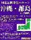 北海道産三つの海の旨いもの詰合せ[詰め合わせ/セット/法華/ホッケ/ほっけ/海老/えび/エビ/ホタテ/ほたて/帆立/さけ/サケ/鮭]【特需】