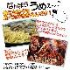 【2個以上で簡易鍋オマケ付き】【大容量版】味付きラムジンギスカン約2.4kg(タレ込み)[焼肉/BBQ/バーベキュー]