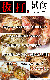 毛ガニ 毛蟹 666g前後×3尾 特大(けがに kegani カニ味噌 かにカニ 蟹 かに カニ)(ボイル加熱済み)(訳あり 訳有 わけあり)