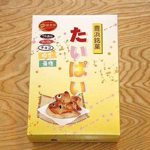 たいパイ10ヶ入り:永和堂製菓輔