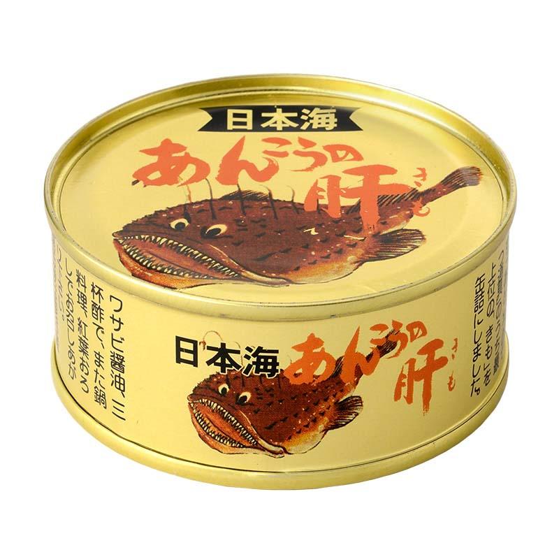 日本海あんこうの肝(缶詰)