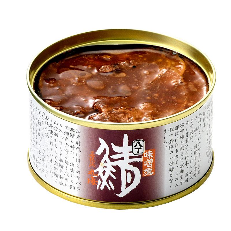 鯖 八丁味噌煮缶