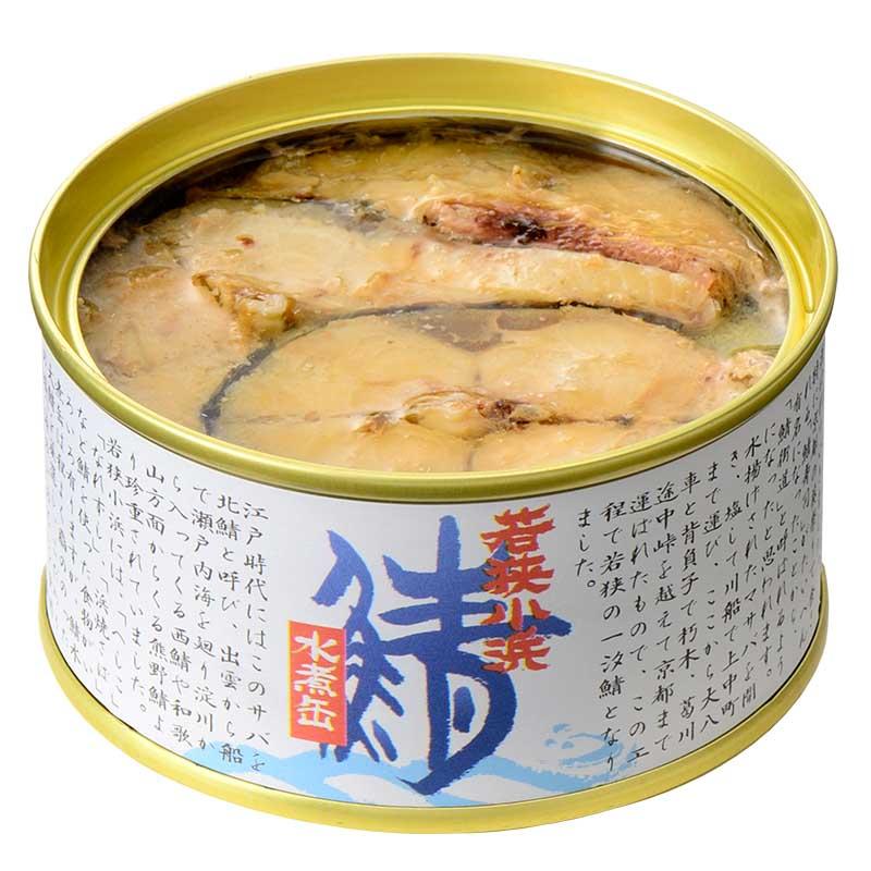 鯖 水煮缶 24缶入り
