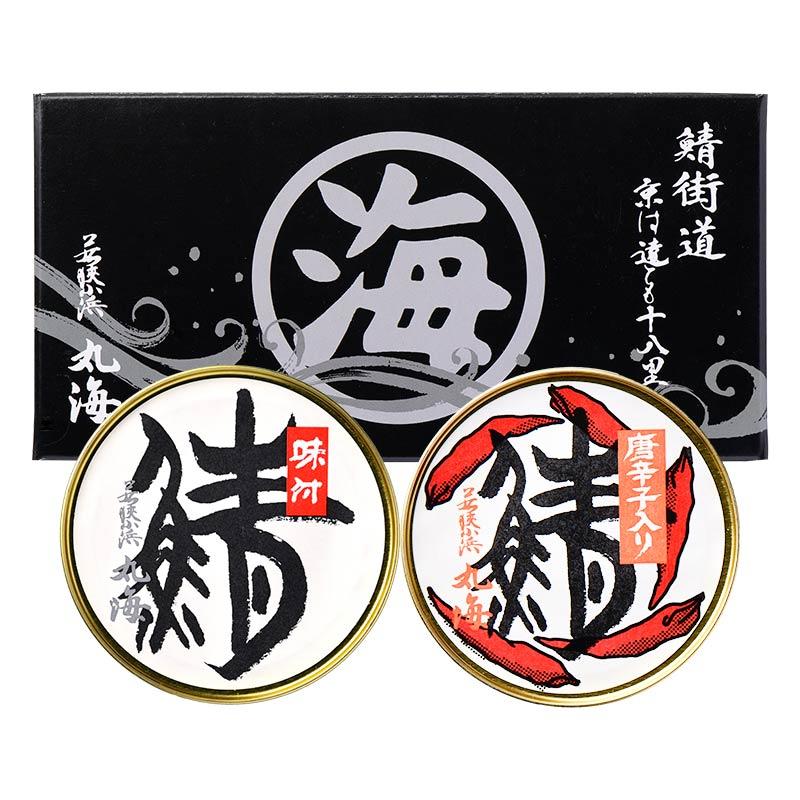 鯖缶詰2ヶ詰合せ(味付け缶・唐辛子入り缶)