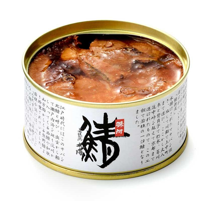鯖味付缶 24缶入り