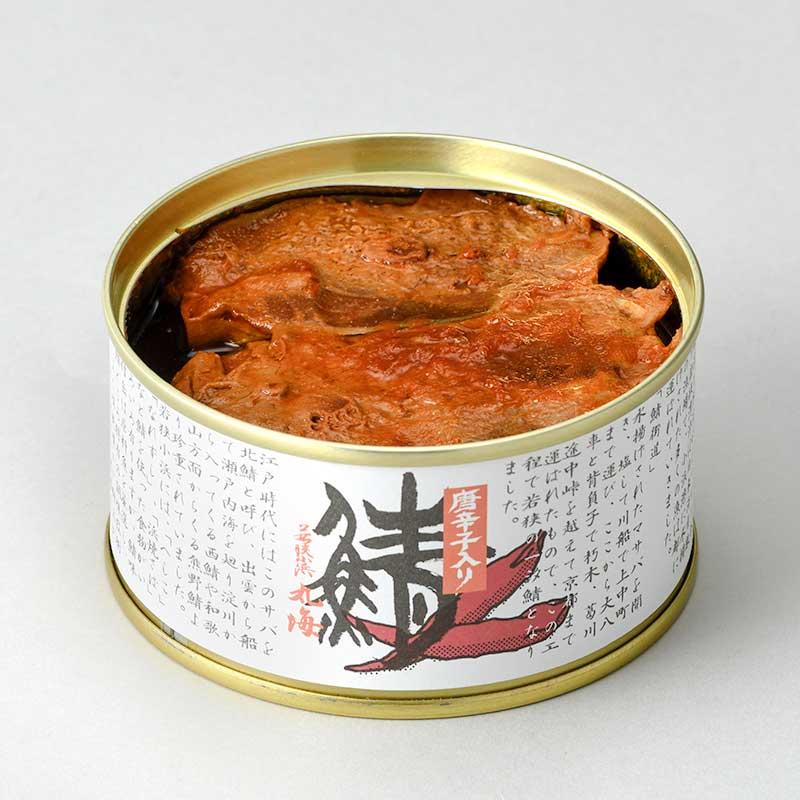 唐辛子入鯖味付缶 24缶入り