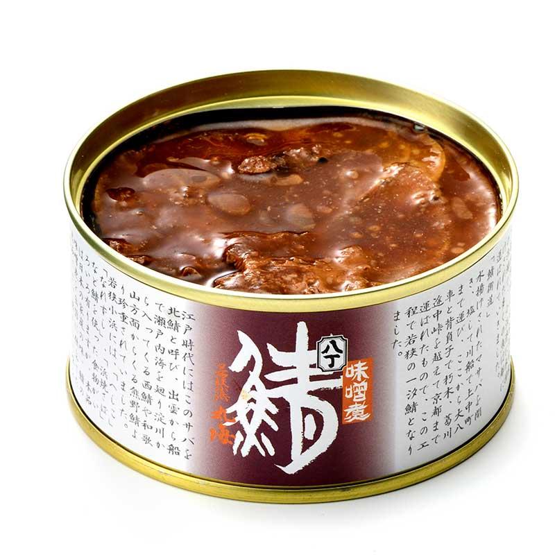 鯖八丁味噌煮缶 24缶入り