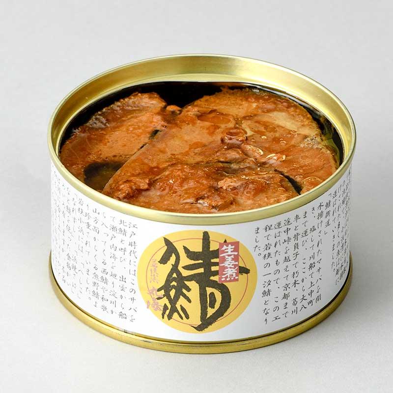鯖生姜煮缶 24缶入り