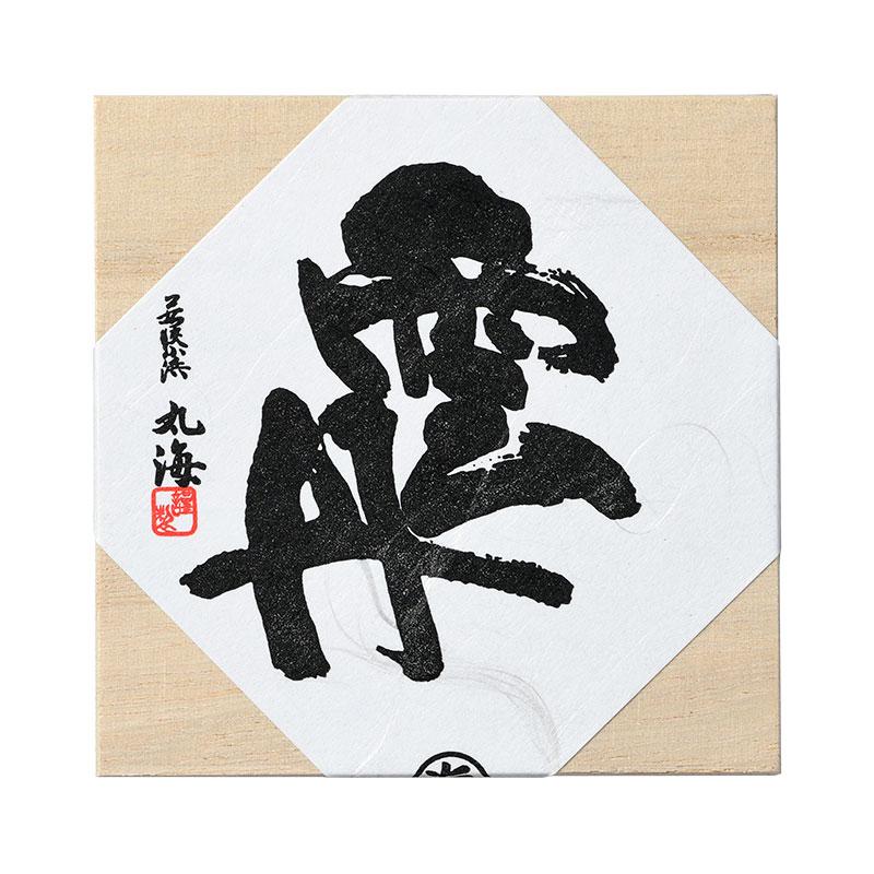 塩雲丹 35g