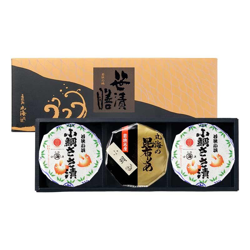 笹漬膳3ヶ入(小鯛ささ漬×2・小鯛昆布〆)