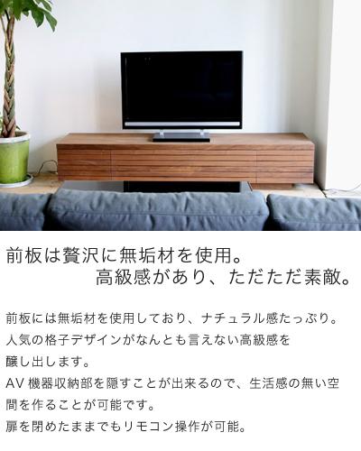 パラレル テレビ台 テレビボード 北欧 ローボード 160 180 200
