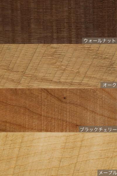 ラッツ テレビボード テレビ台 160 180 200 無垢材