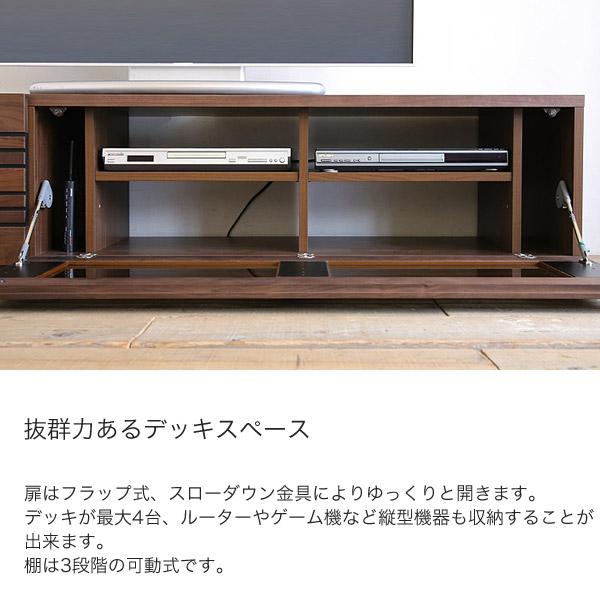 テレビ台 テレビボード 180 【エルバ/オッジオ ハイ】 高さ40 ウォールナット オーク 完成品