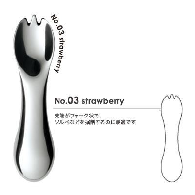 アイスクリームスプーン アイススプーン 15.0%<br>溶ける スプーン 熱伝導 No.01 02 03 LEMNOS ( レムノス )