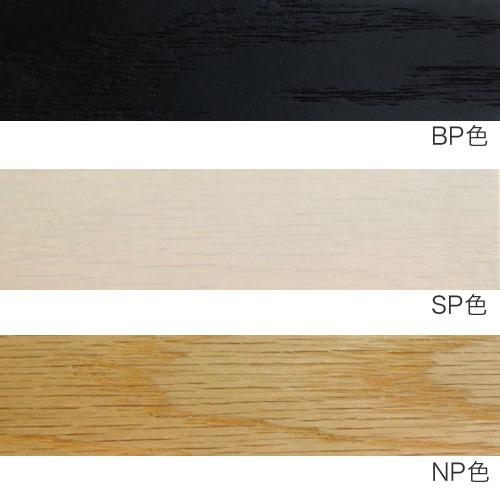 高山ウッドワークス ハイチェア/カウンターチェア オーク オイル塗装/ウレタン塗装 W514A