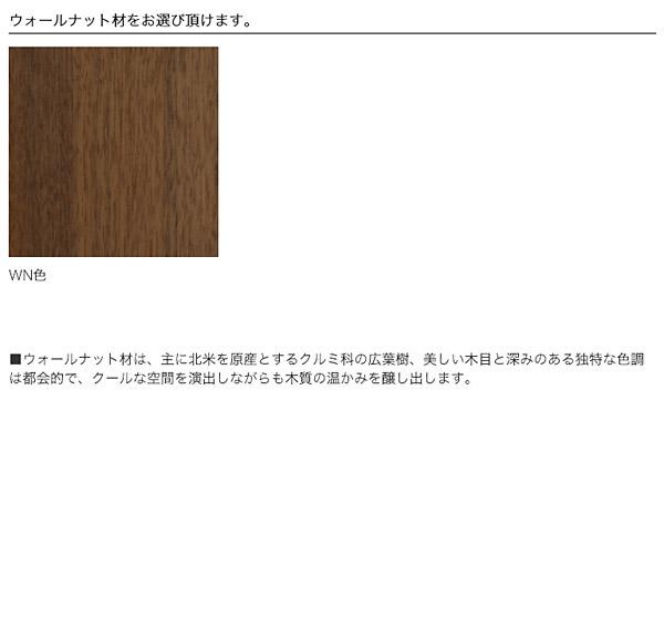 日進木工 Forms(フォルムス) ダイニングテーブル 無垢材 K2 幅130-180cm