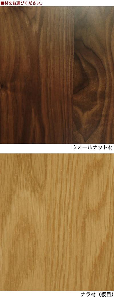 輝(ヒカリ)ダイニングテーブル 無垢 (低め/高さ選べます)