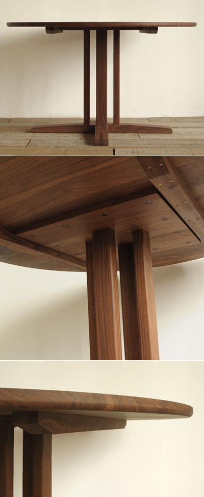 カミーユ 円形 ダイニングテーブル 丸テーブル ウォールナット オーク 無垢材