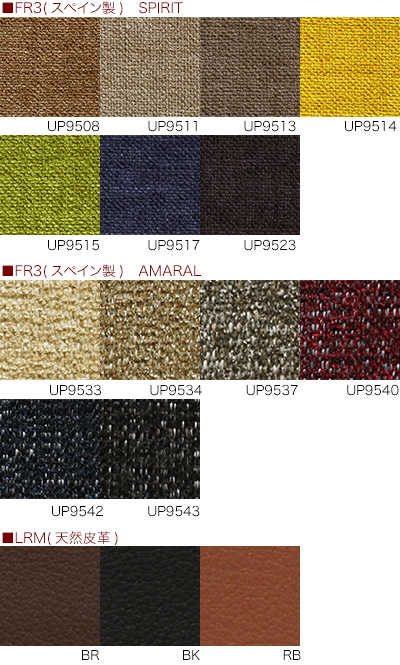 kitani(キタニ) アームチェア/椅子 無垢材 IE-01 IE-02 [マリリン]