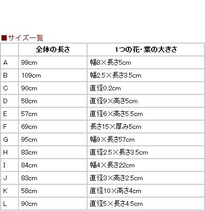 タイ雑貨 アートフラワー (造花・一輪販売) 【G〜Lタイプの販売ページ】