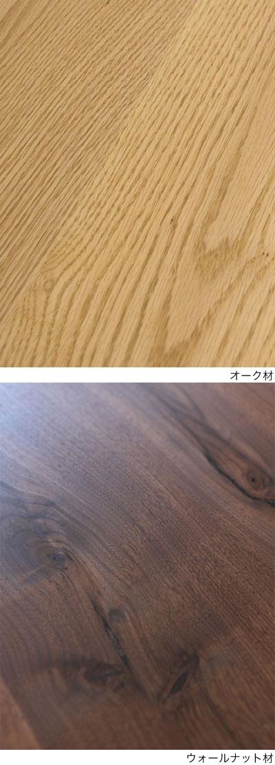 AGILE(アジレ) ダイニングスツール 【ウォールナット板座・在庫1あり】