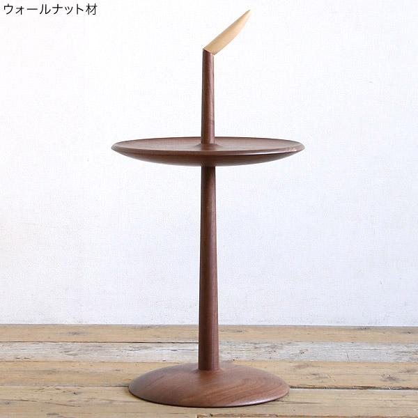日進木工 ac-cent(アクセント) PROOF(プルーフ) サイドテーブル