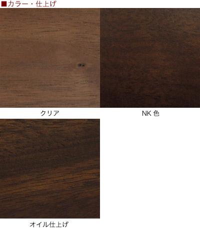kitani(キタニ) ハイバック 3人掛けソファー IE-03-180 [マリリン]