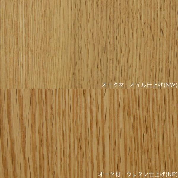 高山ウッドワークス ダイニングテーブル 天板オーク 32mm 無垢材 オーダー 幅120-210cm