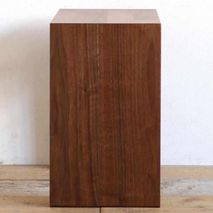 日進木工 ac-cent(アクセント) 2wayサイドテーブル ウォールナット 無垢材 高さ40/47cm