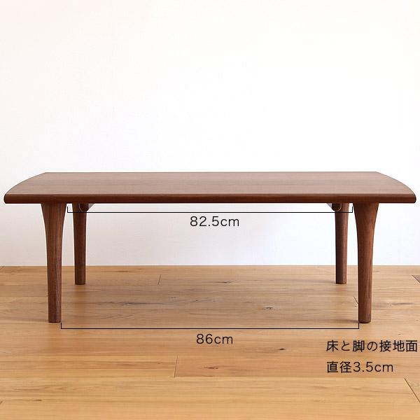 日進木工 Sof(ソフ) オーダーリビングテーブル