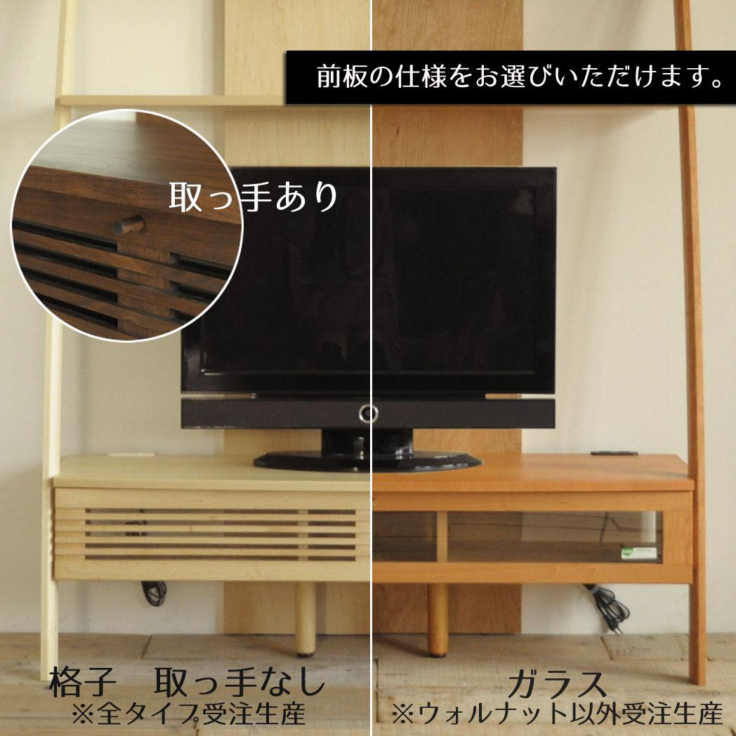 ディープ2 115 テレビボード テレビ台