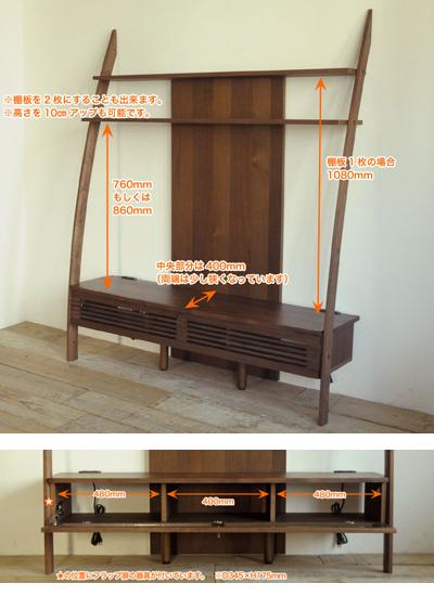 ディープラティス2 テレビ台 ハイタイプ 150 テレビボード 前板格子・取っ手あり/なし