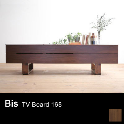 BIS(ビス) テレビボード 幅168のテレビ台