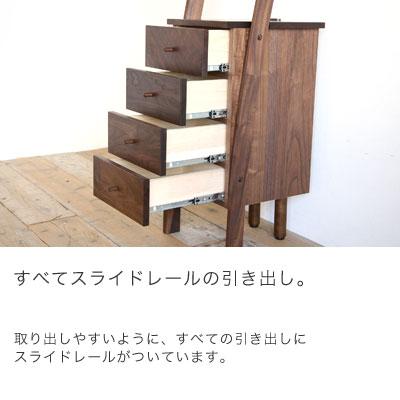 ディープ2 幅40 シェルフ チェスト 木製 棚 スリム 引き出し