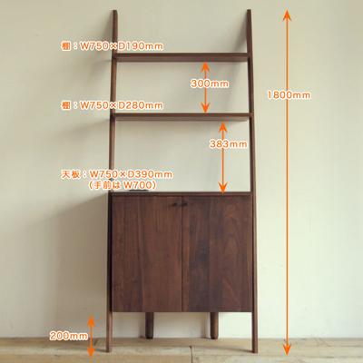 ディープ2 シェルフキャビネット(両開B)ラック 棚 収納棚