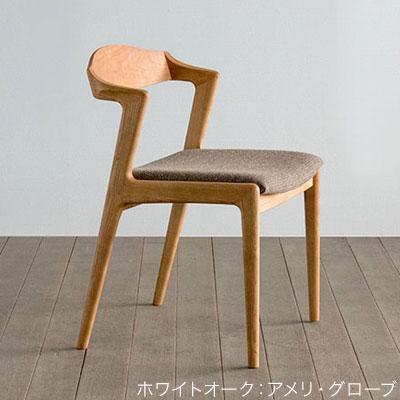 SIKI FURNITURE(シキファニチア) ユナ ダイニングチェア/椅子(セミアームチェア)