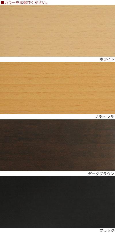 M-RS LACLAC(ラクラク) 1人掛けソファー(イージーチェア)
