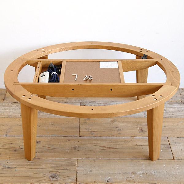 日進木工 geppo(ゲッポ) 円形こたつテーブル